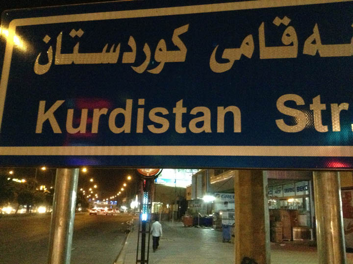 DHFlood_KurdistanStreet