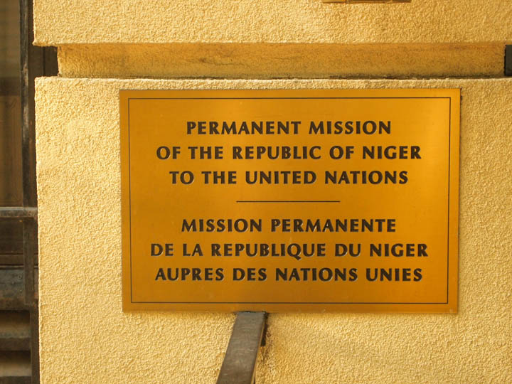 The Nigerién mission to the UN on East 50th Street in Manhattan.