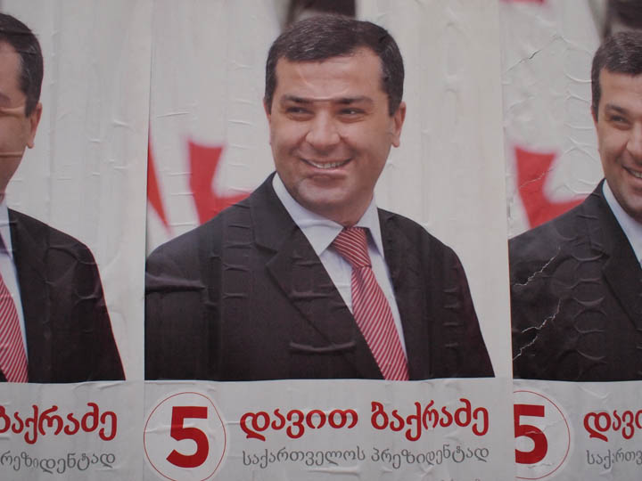 Posters for David Bakradze, presidential candidate from outgoing president Mikheil Saakashvili's United National Movment. Bakradze is considered to be the second place candidate. ©2013 Derek Henry Flood