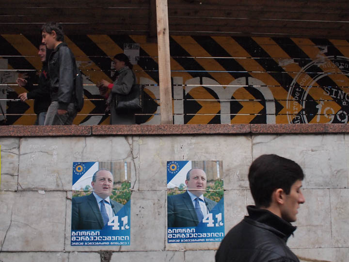 Posters for Giorgi Margvelashvili running on Prime Minister Bidzina Ivanishvili's Georgian Dream ticket and considered the front runner (or at least he has the most posters up in town) in Sunday's Georgian presidential election. ©2013 Derek Henry Flood
