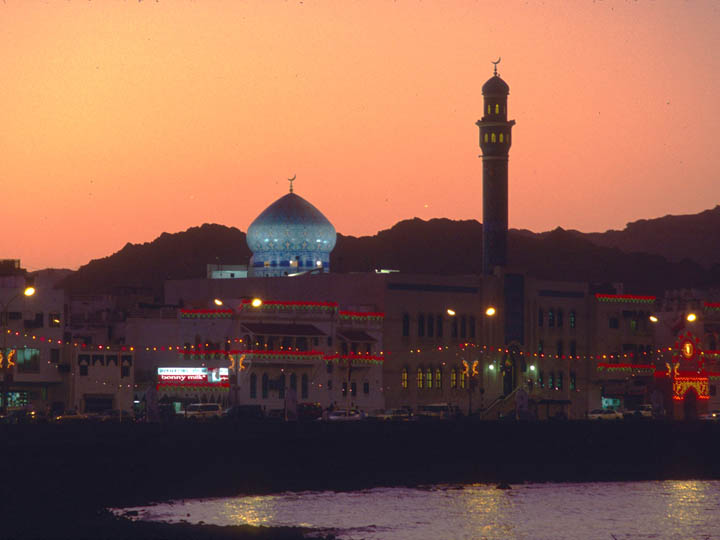 Muttrah corniche in Muscat, Oman. ©2000 Derek Henry Flood