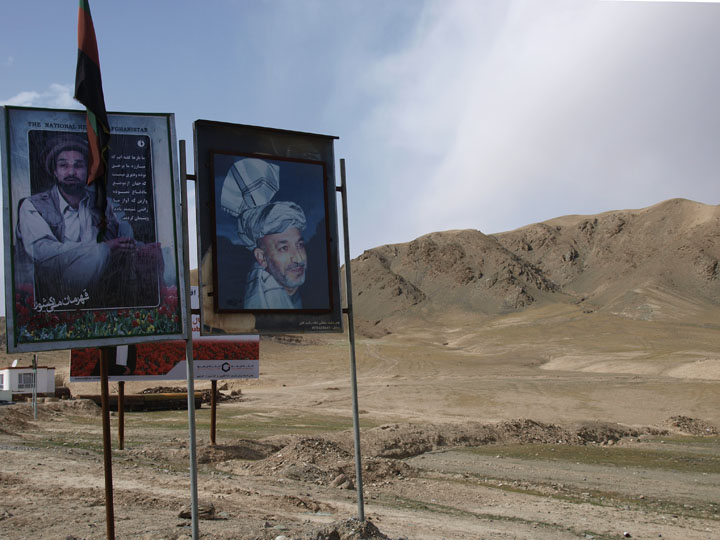 The Karzai years seem like an entire era of lost opportunity with the former Afghan president seemingly less rational by the day the longer he remained in power. ©2008 Derek Henry Flood